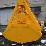 Грейфер V- 5,3 куб. м. канатный, Саратов