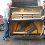 Перевозка пианино,рояля в Саратове., Саратов