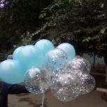 Оформление гелиевыми шарами, Саратов