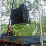 Бурение скважин на воду в Саратове, Саратов