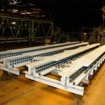 Подвесной пакет, для ремонта железнодорожного пути, Саратов