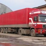 Изготовление ремонт и продажа Автомобильных Тентов, Саратов