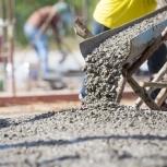 Доставка бетона от производителя, Саратов