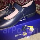 Туфли для девочек, Саратов